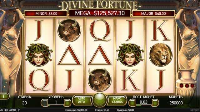 игровые автоматы divine fortune