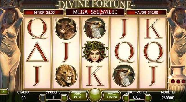 казино азартплей бонусы