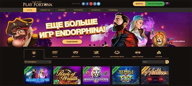 официальный сайт отзывы play casino